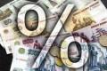 Российские граждане своими накоплениями считают сумму в размере двухсот тысяч рублей.