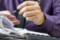 Единый реестр должников по зарплате