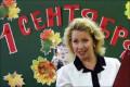По мнению россиян, зарплата учителей ниже «средней»