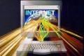 Московские вузы получат субсидии на подключение интернета в общежитиях