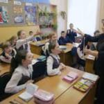 Поощрение лучшим учителям столицы