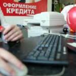 Специалисты по POS-кредитованию становятся менее востребованными