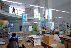 модернизация ИТ-систем в Почте России