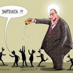 В России слишком большое отличие между зарплатами руководителей и их подчиненных