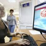 Одобрено три законопроекта о пенсиях
