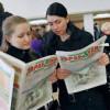 Показатели безработицы в России достигли минимума