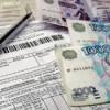 Долги россиян за коммунальные услуги растут