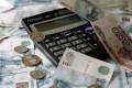 Планируется выделить средства на повышение зарплат бюджетникам