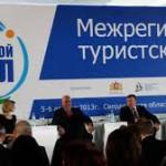 Урал развивает гастрономический туризм