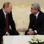 Россия выступает «за» вступление Армении в Таможенный союз