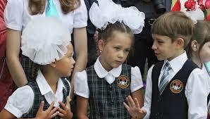 понятие школьного дресс-кода