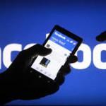 Реклама и Фейсбук вместе обеспечат успех